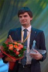 Победитель 2013 года
