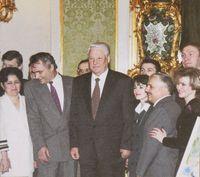 Победитель 1995 года