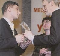 Победитель 2007 года